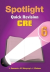 Spotlight Quick Revision C.R.E 6