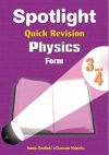 Spotlight Quick Revision Physics Form 3 & 4