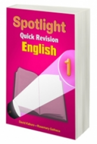 Spotlight Quick Revision English 1